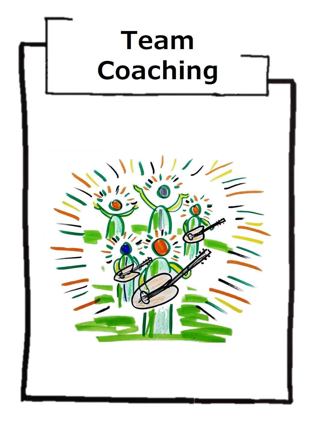 Das Teamcoaching ist intensiver als ein Teamworkshop, geht auch in die Tiefen der Persönlichkeit eines jeden Einzelnen und fördert so die gegenseitige Wertschätzung